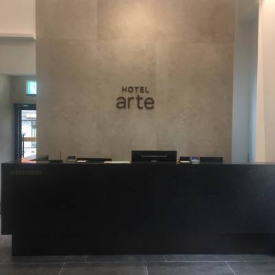 HOTEL ARTE Suwon, South Korea